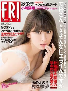 cover_b_20140103.jpg